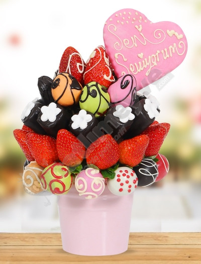 Berries Meyve Sepeti