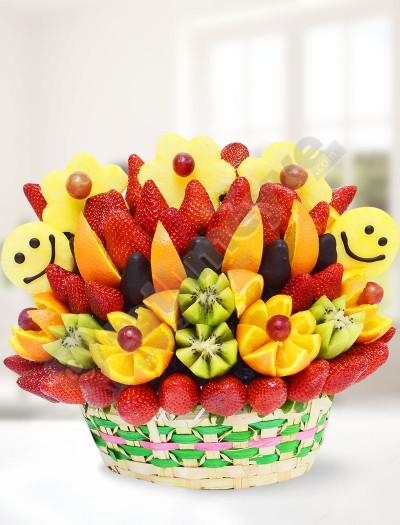 Neşeli Meyve Sepeti