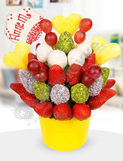 Yellow Gift Meyve Sepeti